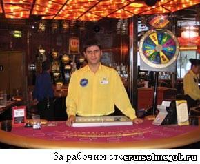 Работа в казино на круизных лайнерах дилерами пройти собеседования тест по химии кислоты 8 класс онлайн